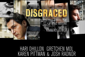 Development Slate: UNARMED; DISGRACED, PATROLMAN P and More