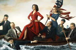 How to Watch HBO's Veep Online, Streaming and for Free