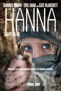 hannah-movie-poster-HBO-202x300