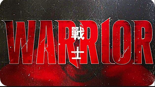 Cinemax_WarriorTitle