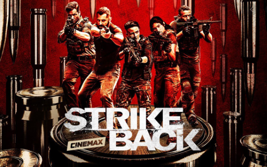 Cinemax_StrikeBackFinalSeason